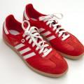 Die neuen roten Sambas